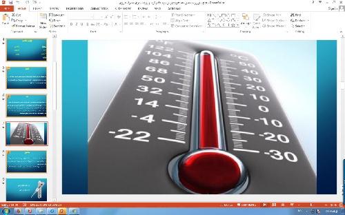 1967298 پاورپوینت فصل دهم علوم تجربی پایه هفتم: گرما و بهینه سازی مصرف انرژی