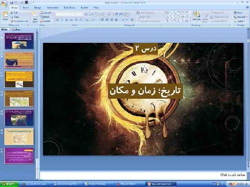 2051763 - پاورپوینت درس 2 تاریخ ایران و جهان باستان پایه دهم انسانی تاریخ؛ زمان و مکان